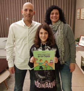 גיא מסד עם אשתו קרן ובתו זיו, צילום פרטי