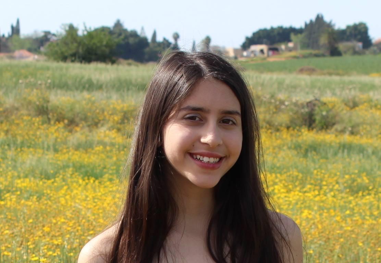 כרמל בצר, נבחרה למצטיינת העיר בפעילות חברתית והתנדבותית