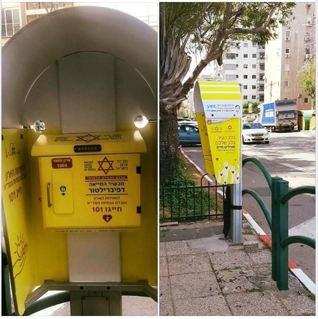 """עיריית כפר סבא התקינה מכשירי דפיברילטור בעמדות טלפון ציבורי ישנות בעיר לזכרו של ד""""ר אורן זוסמן"""