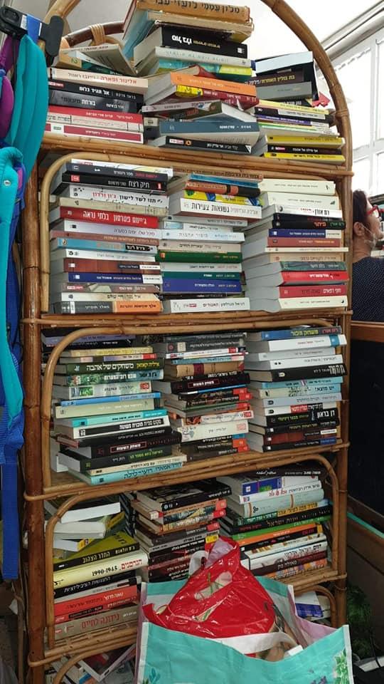 ספרי ילדים ורבי מכר בעשרה שקלים