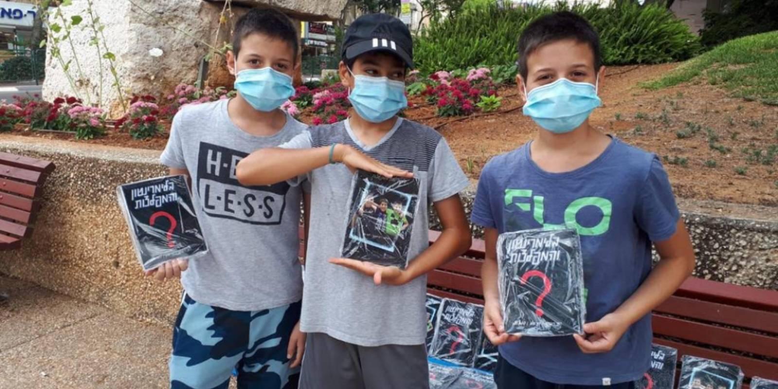 כבוד ! 3 ילדים בני 12, רועי ווינברג, דור ושילה סולן, הוציאו ספר מתח