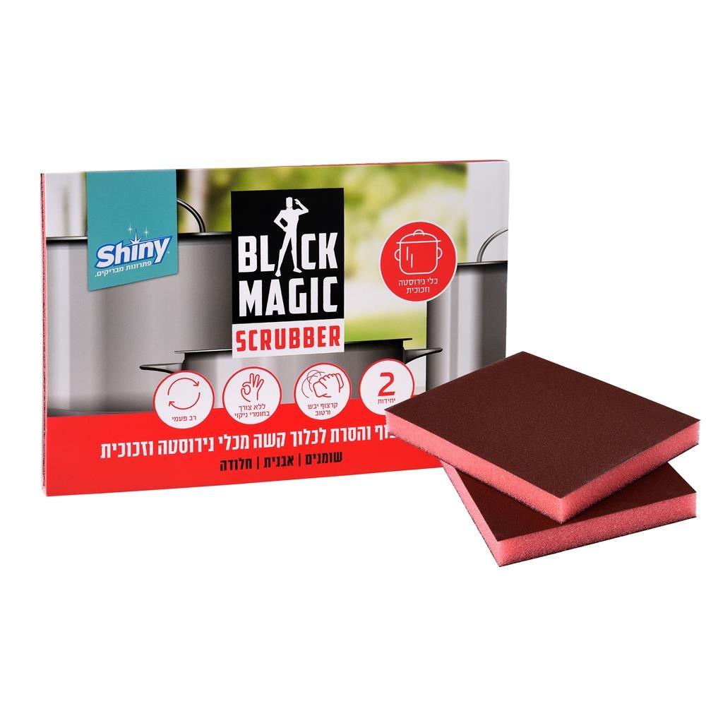 מוצרי ההיגיינה והניקיון של המותג Shiny מתמחה בשיווק והפצה של מוצרי ניקיון לבית ולמשרד
