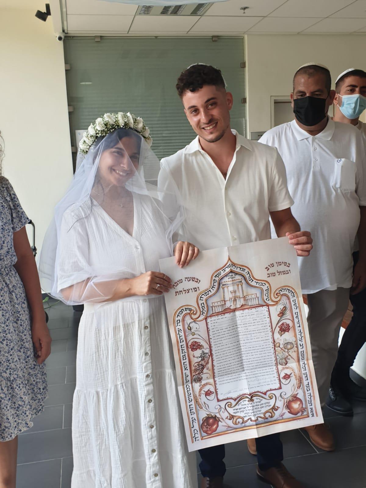 מזל טוב לדניאל אבישיד ולספיר חדג'אג', מכפר סבא שנישאו ביום ראשון באולם המועצה הדתית